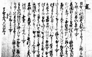 Edicto de Sakoku en 1635.