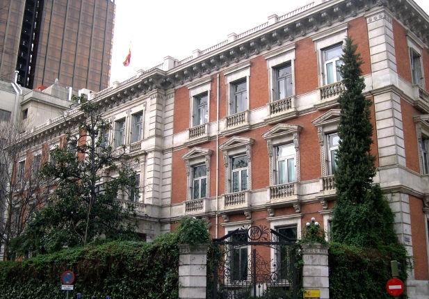Fachada del Ministerio de Hacienda y AAPP en Madrid.