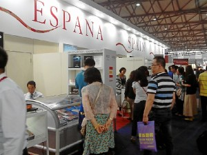 Stand de España en la feria china.