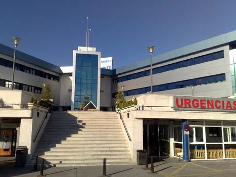 Acceso a Urgencias. / Foto: wikipedia