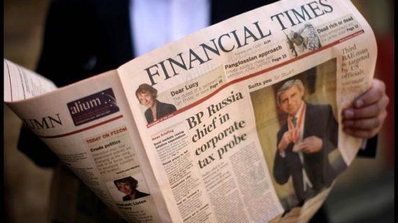 Dos masters de IE Business School y Esade entre los cinco mejores, según el 'Financial Times'