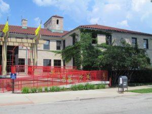 Entrada principal de La Rabida Children's Hospital.