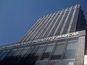 Sede de la Oficina Española de Patentes y Marcas.