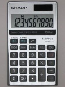 La calculadora electrónica, otro invento español.