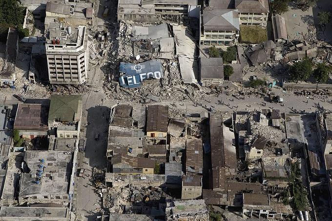 Terremoto de Lorca.