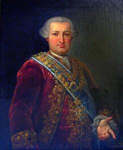 Don Pedro de Alcantara Perez de Guzman y Pacheco XIV Duque de Medina Sidonia Foto A.G.F.C.M.S.