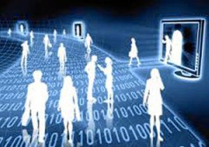 La minería de datos pertenece al campo de la ciencia computacional