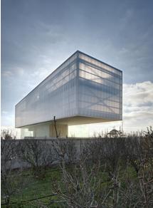 edificio de Servicios Generales de Apoyo a la Investigación SEGAI.