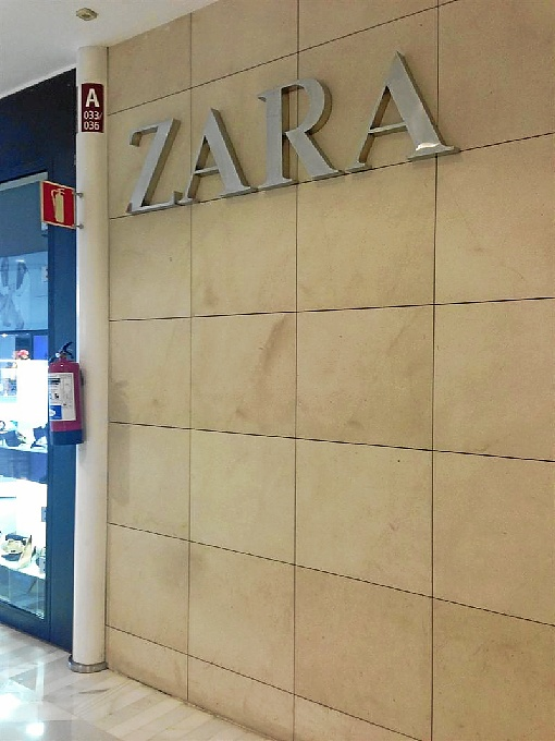 Un total de cinco empresas españolas aparecen en el listado de las principales entidades del comercio mundial