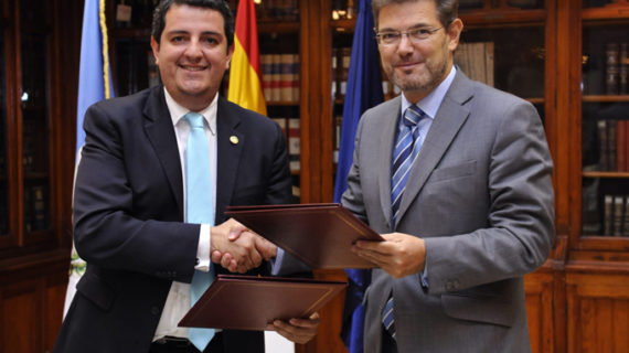 España firma un memorando con Guatemala para intensificar la cooperación jurídica bilateral