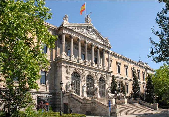 La Biblioteca Nacional presta obras de Lope, Quevedo y Góngora a una exposición sobre los señores de la Alhambra