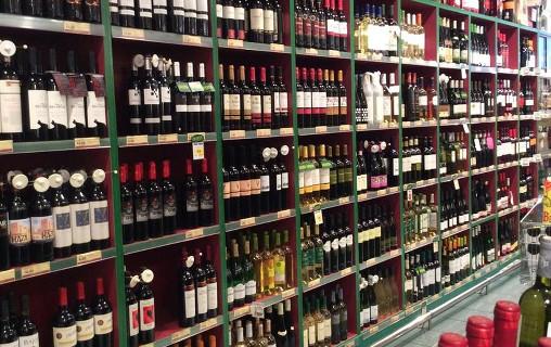 Nueva  materia de etiquetado para los productos vitivinícolas