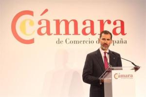 El Rey ha pronunciado unas palabras durante la presentación. / Foto: Europa Press.