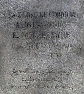 Córdoba rindió un hermoso homenaje a los enamorados. / http://www.andalucia.org