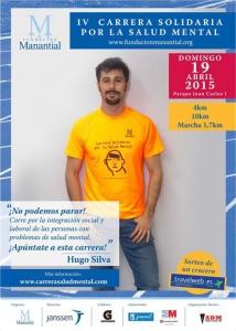 El actor Hugo Silva apadrina esta iniciativa.