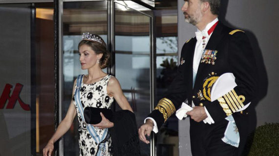 Los Reyes acuden a la cena de cumpleaños de Margarita de Dinamarca