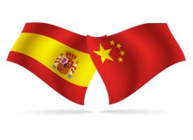Relaciones entre China y España. / http://www.foromarketing.com