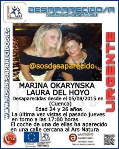 Marina y Laura, las jóvenes desaparecidas en Cuenca.