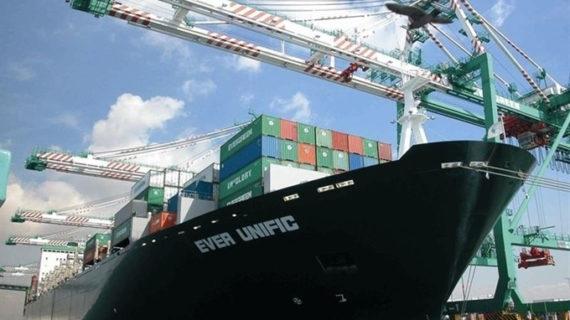 El déficit comercial baja un 1,2% en 2015, con récord histórico de exportaciones