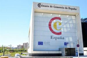 Cámara de Comercio de España. / Foto: Europa Press.