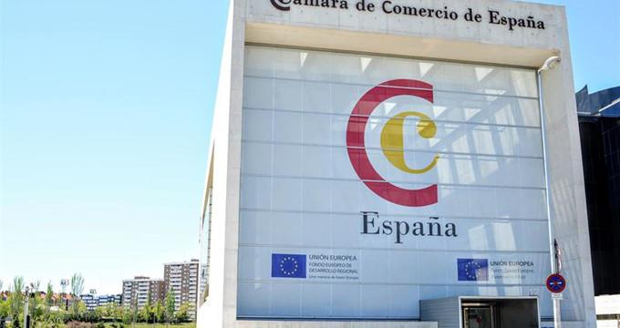La Cámara de Comercio de España lanza un portal de ofertas de trabajo internacionales