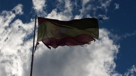 España resiste