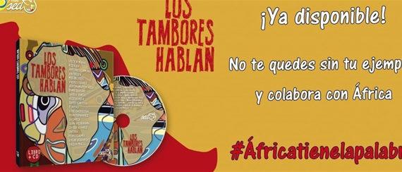 Víctor Manuel, Rozalén, Tontxu y otra veintena de artistas se unen en un disco-libro por la escolarización en África