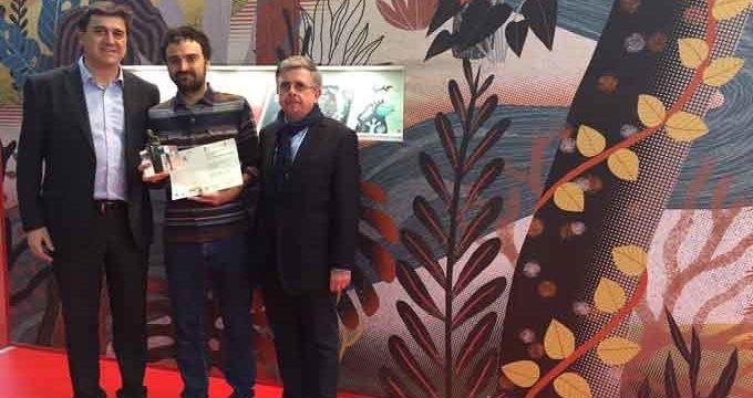El español Manuel Marson, ganador de la VIII edición del Premio de Ilustración Feria de Bolonia-Fundación SM