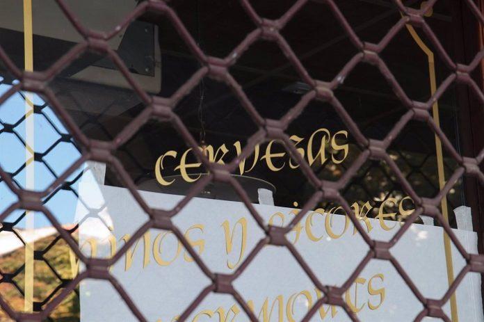 Cinco CCAA decretan el cierre de la hostelería para controlar la pandemia